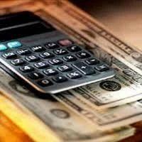 Cash Management Service