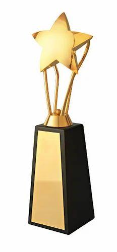 Star Trophy Big Gold