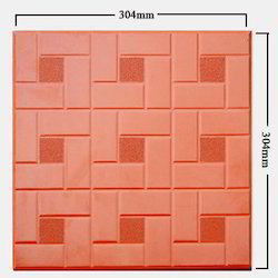 Designer Tiles (Carpet), Size: Small