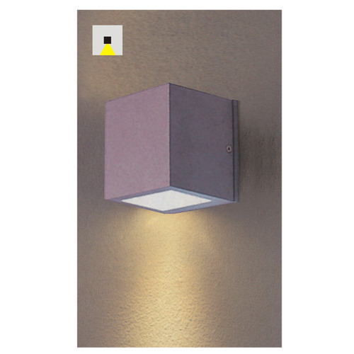 Led outdoor directional wall light at rs 3500 piece led outdoor directional wall light mozeypictures Image collections
