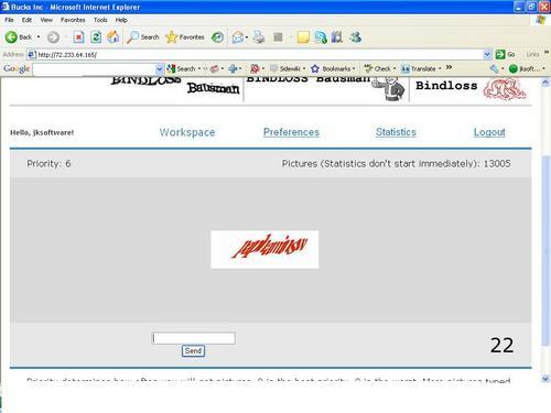 Captcha Project Available, | JK Software Solutions in Khb Main Road