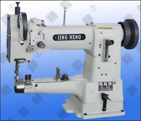 Footwear Shoe Upper Leather Sewing Machines Post Bed Roller Sewing Fascinating Sewing Machine Binding