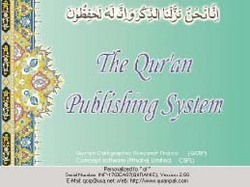 Quran Publishing System Services