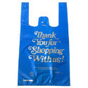 Hdpe Printed T-shirt Type Carry Bags, Bag Size (inches): 10 X 15 Inches - 30 X 40 Inches