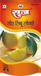 Raj Shahi Paneer Masala Sweet Lime Pickle