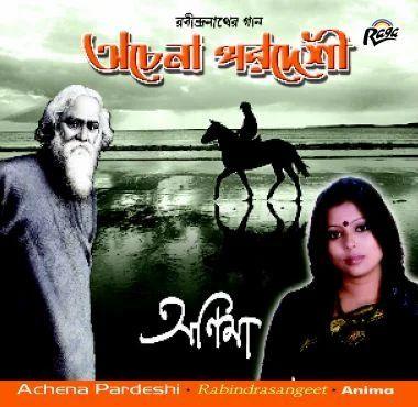 Audio Albums - Sabar Mone Dipali Jalate (RCD-790