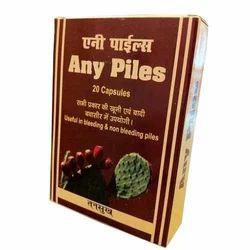 Tansukh Piles Medicine, Packaging Type: Box, Grade Standard: Medicine Grade