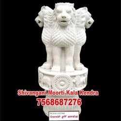 Marble Ashok Statue