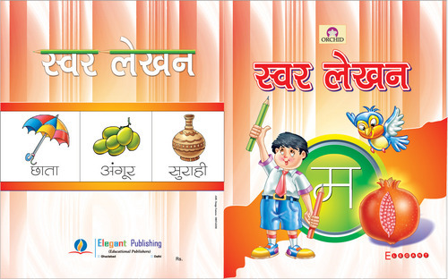 Primary hindi books and hindi text books from class 1st to