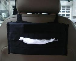 Back Seat Tissue Box