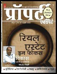 Magazine Publishing Services