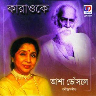 Bengali Karaoke Songs - Kishore Kumar Bengali Songs Karaoke Vol-1