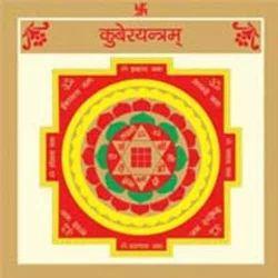 Mahakali Jyotish Kendra, Jaipur - Service Provider of