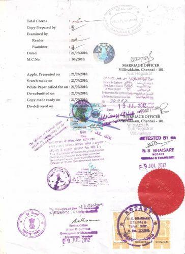 Marriage Certificate Attestation in Madangir, New Delhi, Shree Sai ...