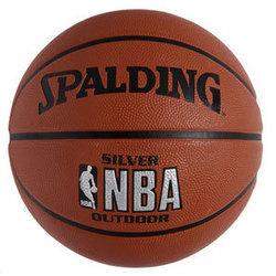 Spalding Basket Ball
