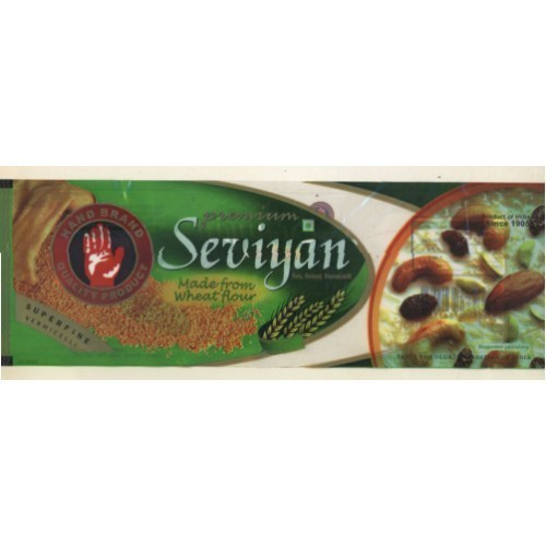 Premium Seviyan Made From Wheat Flour