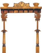 FRP Entrance Gate