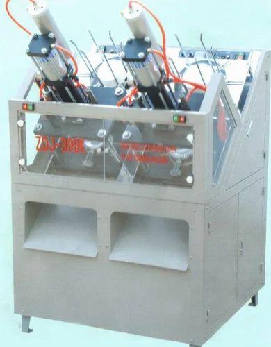 Paper Product Making Machine Paper Plate Making Machine