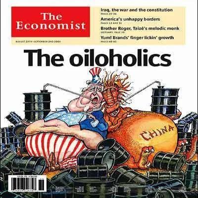 The Economist | Murugan Magazine Distributors Private