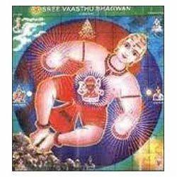 Vasthu Dhyanam CD