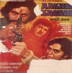 Bollywood Movies - VCD Apradhi Wholesale Distributor from Mumbai
