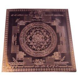 Shree Yantra Copper 9 inch