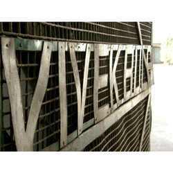 Vivek Bulb Factory