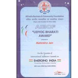 UDYOG BHARTI AWARD