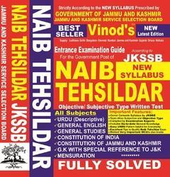 Vinod Naib Tehsildar Jkssb