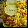 Masala Products-Lemon Rice Masala