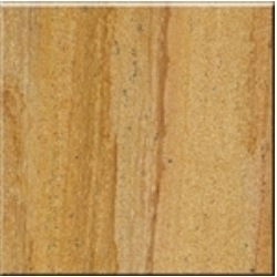 Dimension Stone At Best Price In India