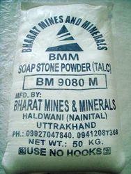 Natural Soapstone Powder (BM-9080M)