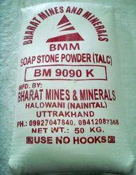 Soapstone Powder (BM-9090K)