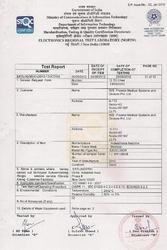 IEC 60601-1-2 : 2007