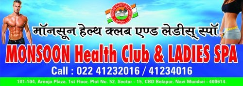 Monsoon Health Club