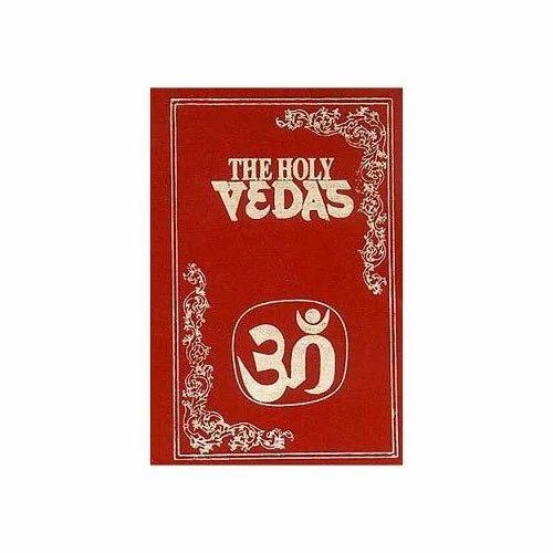 The Holy Vedas, Book Publishing Gallery | Kundewalan ...Upanishads Symbol