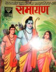 Indrajal Comics and Manoj Comics 1-50 Manufacturer | Vintage