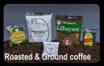 Coffee in Tiruchirappalli, Tamil Nadu | Get Latest Price ...