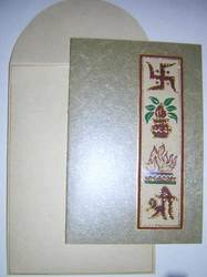 Wedding Invitation Card View Specifications Details Of Wedding