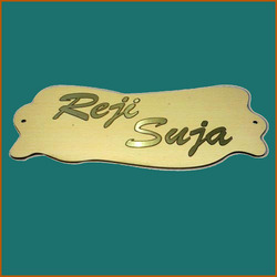 Wooden Name Plate - Wholesaler & Wholesale Dealers in India