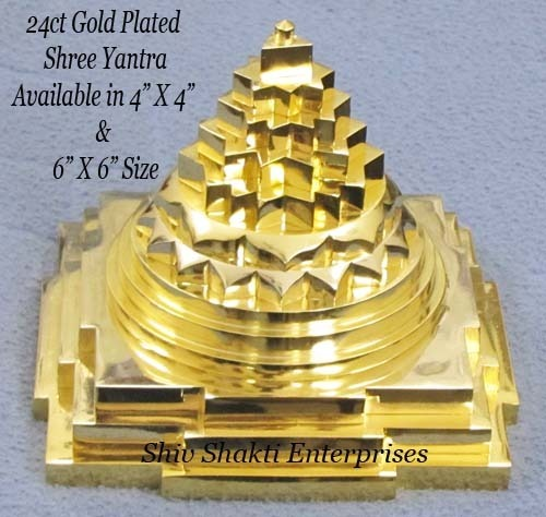 Sri Chakra Yantra - View Specifications & Details of Shree