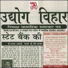 Weekly Commercial Newspaper