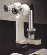 Shin Nippon Portable Slit Lamp - View Specifications