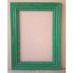 Mirror Frames M-7712
