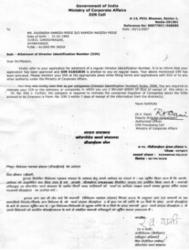 DIN Number Certificate