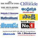 News Paper Advertisement Ad Agency