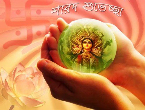 Durga puja cards wholesale trader from kolkata durga puja greetings m4hsunfo