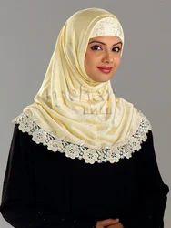 Mehar Hijab Princess