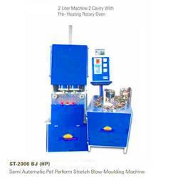 2 Liter Machine 2 Cavity With Pre-Heating Rotary Oven