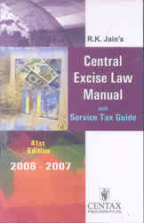 Central Excise Y Reckoner Book